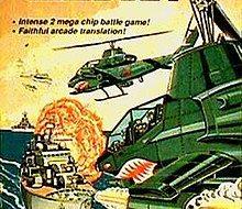 دانلود بازی هلیکوپتری جنگی برای سگا
