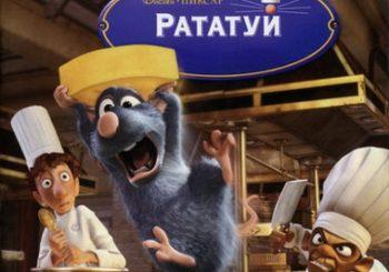 دانلود بازی Ratatouille موش سرآشپز